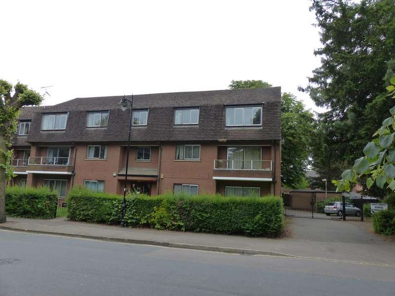 2 Bedrooms Apartment Flat for sale in Park View, Peteborough PE1
