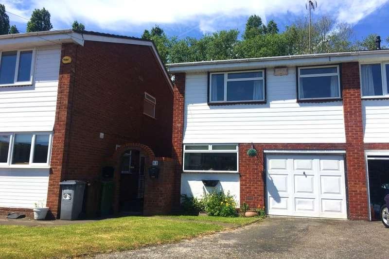 3 Bedrooms Semi Detached House for sale in Eileen Gardens, Birmingham, B37