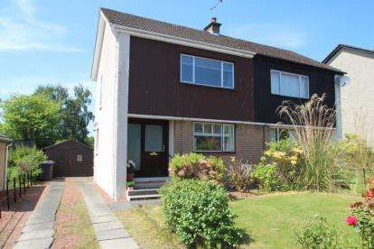 2 Bedrooms Semi Detached House for sale in Brisbane Road, Bishopton, Renfrewshire