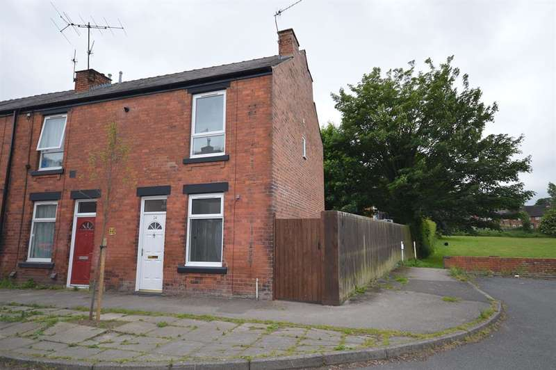 2 Bedrooms End Of Terrace House for sale in Beehive Road, Brampton, Chesterfield, S40