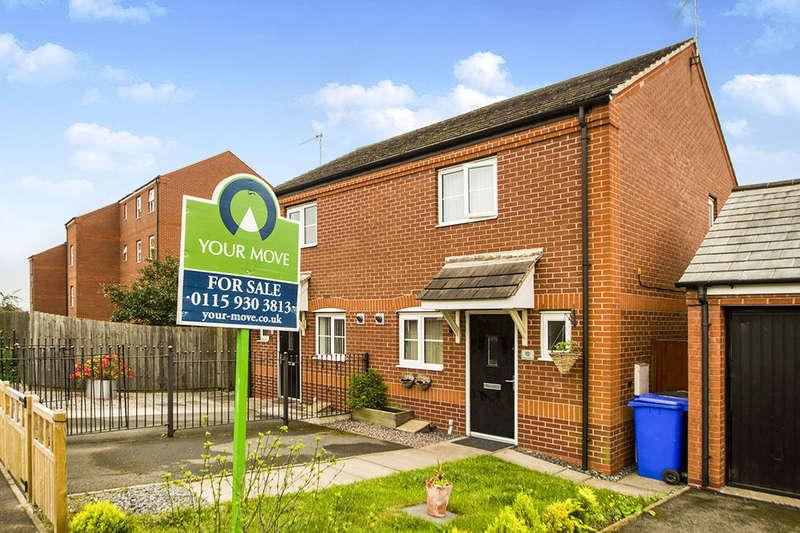 2 Bedrooms Semi Detached House for sale in Disraeli Crescent, Ilkeston, DE7