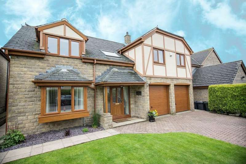 5 Bedrooms Detached House for sale in Bramble Close, Wickersley