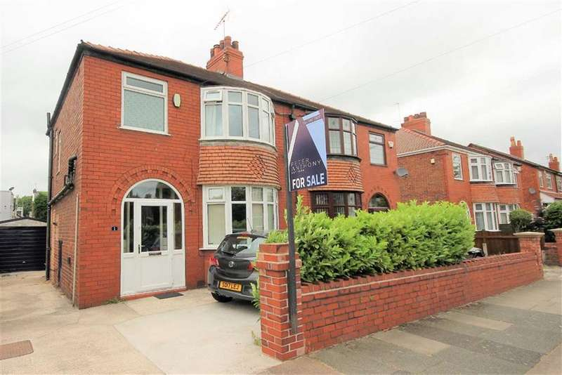 3 Bedrooms Semi Detached House for sale in Bonis Crescent, Stockport, Cheshire