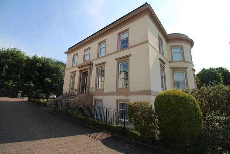 2 Bedrooms Flat for sale in Dromara, Flat 6, Castle Levan Manor, Cloch Road, GOUROCK, PA19 1AY