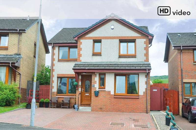 4 Bedrooms Detached House for sale in Steading Drive, Alexandria, West Dunbartonshire, G83 9EB