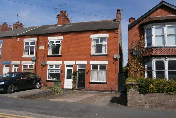2 Bedrooms End Of Terrace House for sale in Station Road, Glenfield, Leicester, LE3