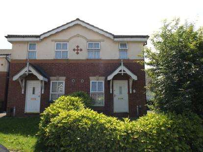 2 Bedrooms Semi Detached House for sale in Bramble Dell, Birmingham, West Midlands