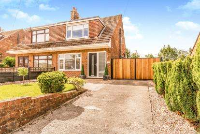 2 Bedrooms Semi Detached House for sale in Hudson Road, Gee Cross, Hyde, Greater Manchester