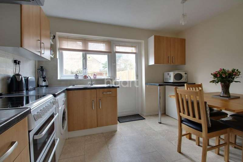 2 Bedrooms Terraced House for sale in Meadowsweet, Eaton Ford