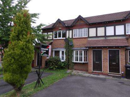 2 Bedrooms Semi Detached House for sale in Beaumont Chase, Hunger Hill, Bolton, Greater Manchester, BL3