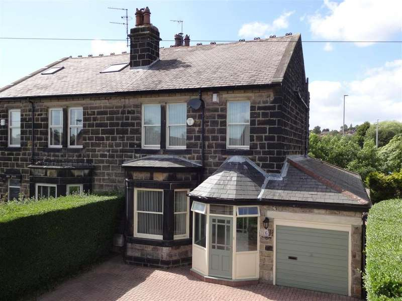 4 Bedrooms Semi Detached House for sale in Calverley Lane, Horsforth