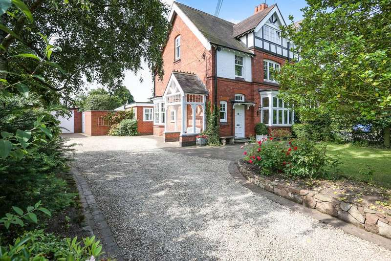 5 Bedrooms House for sale in Hoggrills End Lane, Nether Whitacre