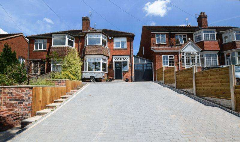 3 Bedrooms Semi Detached House for sale in Wolverhampton Road, Oldbury