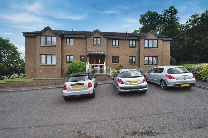 2 Bedrooms Flat for sale in Strathdon Avenue, Netherlee , Glasgow, G44