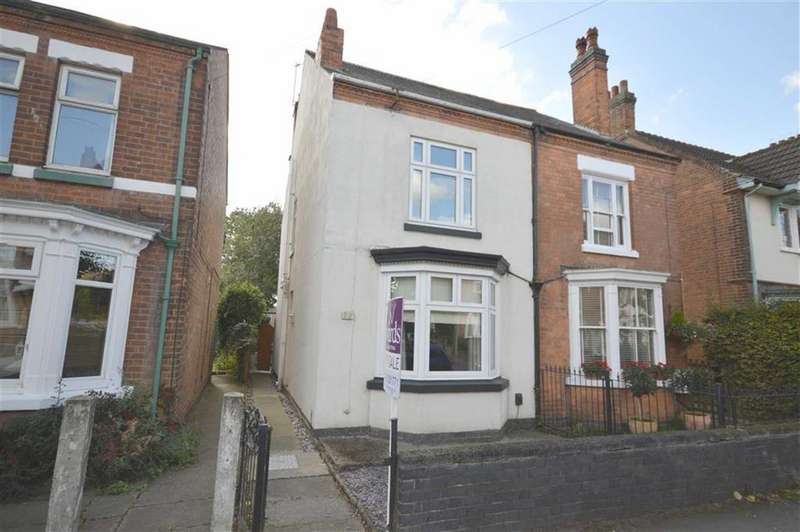 3 Bedrooms Semi Detached House for sale in Priesthills Road, Hinckley, Leicestershire