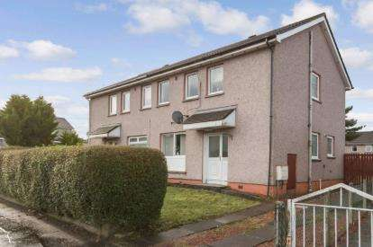 3 Bedrooms Semi Detached House for sale in Broomhill Quadrant, Kilmarnock