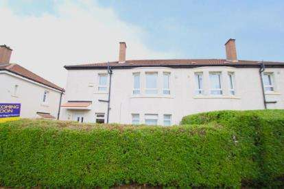 2 Bedrooms Flat for sale in Ashgill Road, Milton