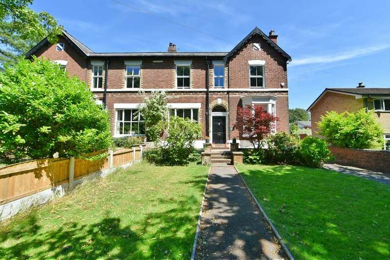 5 Bedrooms Semi Detached House for sale in Long Lane, Aughton