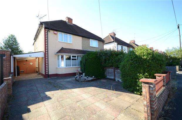2 Bedrooms Semi Detached House for sale in Hillside Road, Earley, Reading