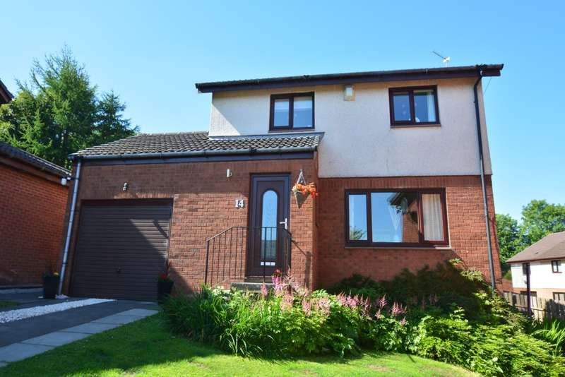 4 Bedrooms Detached House for sale in Queenside Crescent, Erskine, PA8