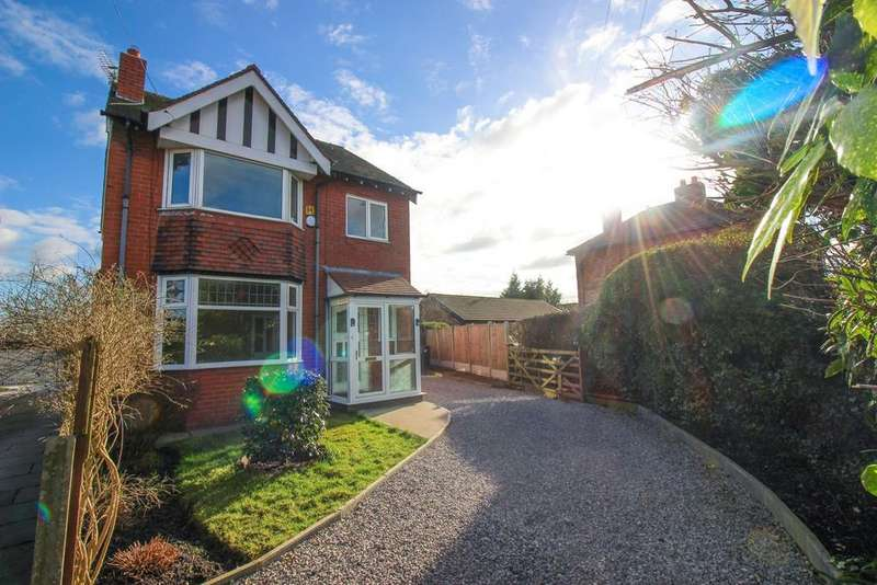 3 Bedrooms Detached House for sale in Birch Drive, Hazel Grove, Stockport, SK7