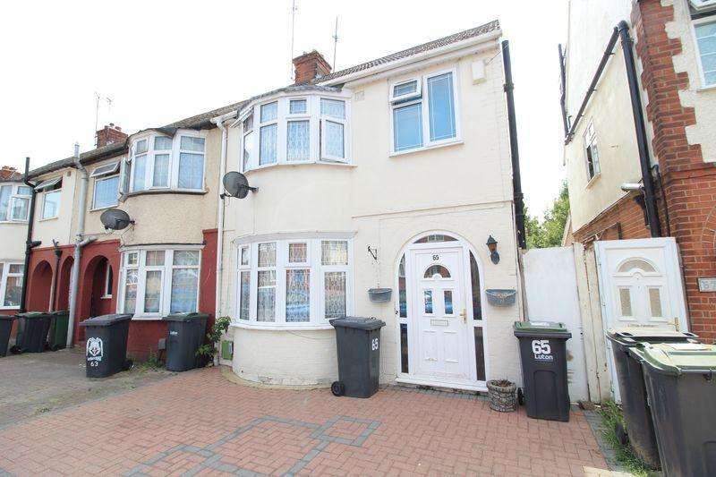 3 Bedrooms End Of Terrace House for sale in Three Bed End Terrace in the Challney Catchment