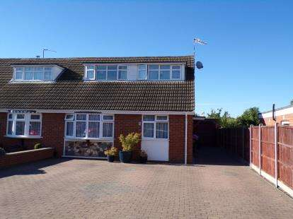 3 Bedrooms Bungalow for sale in Monarch Close, Birstall, Leicester, Leicestershire