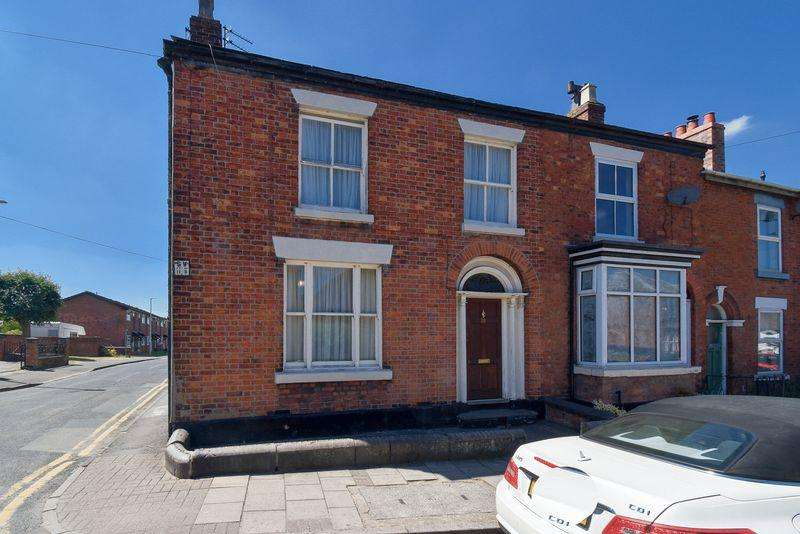 3 Bedrooms End Of Terrace House for sale in Wagg Street, Congleton