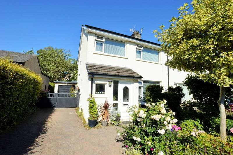 3 Bedrooms Semi Detached House for sale in Hawesmead Drive, Kendal