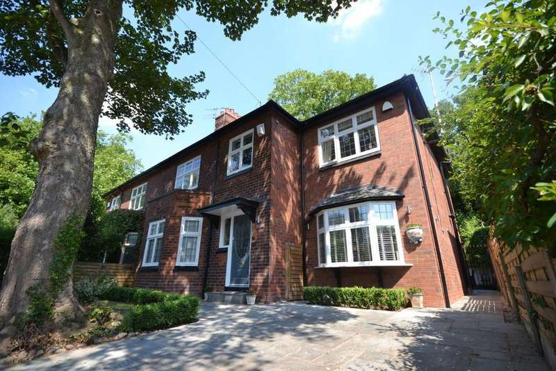 4 Bedrooms Semi Detached House for sale in Kingston Road, Didsbury
