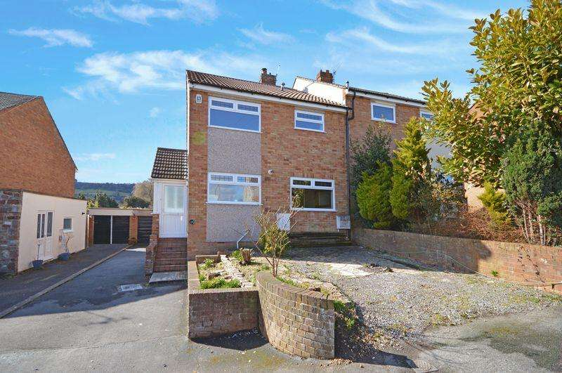 3 Bedrooms Semi Detached House for sale in Greenridge Close, Bristol