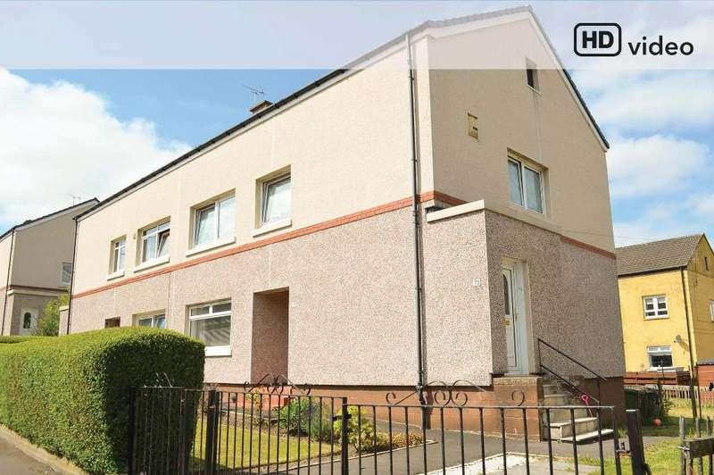 2 Bedrooms Flat for sale in Belses Drive, Cardonald, Glasgow, G52 2DJ