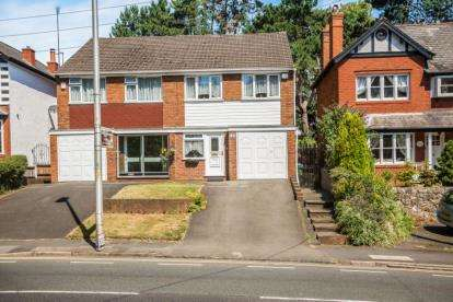 3 Bedrooms Semi Detached House for sale in Barrs Road, Cradley Heath, West Midlands