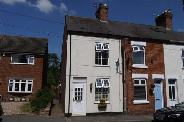3 Bedrooms End Of Terrace House for sale in Highfield Street, Fleckney, Leicester