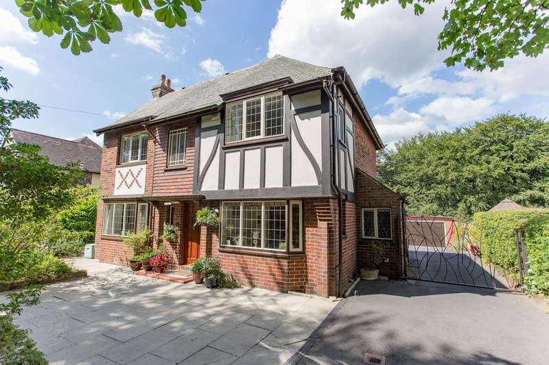 4 Bedrooms Detached House for sale in Chorley Old Road, Horwich, Bolton, BL6