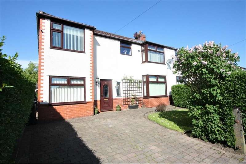 5 Bedrooms Semi Detached House for sale in Briarfield Road, Farnworth, BOLTON, Lancashire