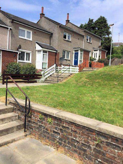 2 Bedrooms Terraced House for sale in DALARUAN STREET, DRUMVIEW, CAMPBELTOWN PA28