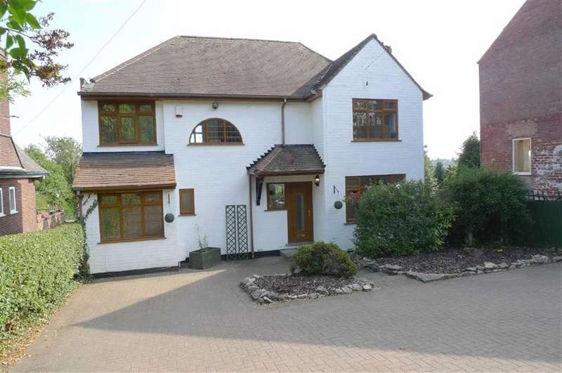 4 Bedrooms Detached House for sale in Derby Road, Ilkeston, Derbyshire