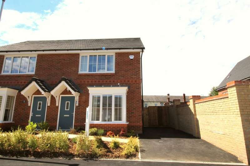 3 Bedrooms Semi Detached House for sale in Hamilton Square Gloucester Street, Atherton, Manchester, M46