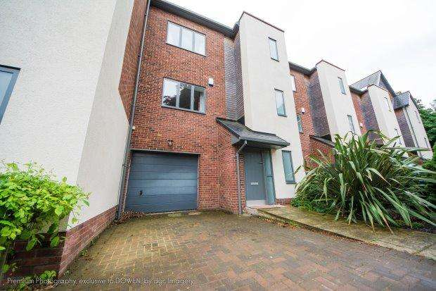 4 Bedrooms Terraced House for sale in BROOKFIELD GARDENS, ASHBROOKE, SUNDERLAND NORTH