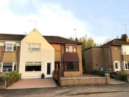 2 Bedrooms Terraced House for sale in Keal Drive, Old Drumchapel