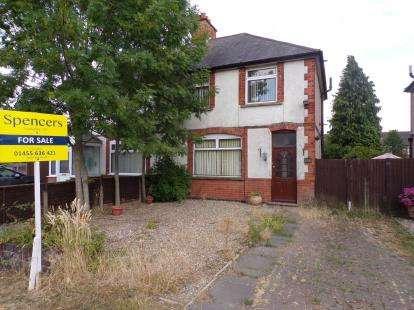 3 Bedrooms Semi Detached House for sale in Hinckley Road, Stoney Stanton, Leicester, Leicestershire