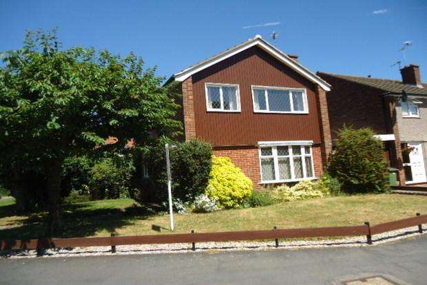 3 Bedrooms Detached House for sale in Regents Walk, Leicester Forest East, Leicester, LE3