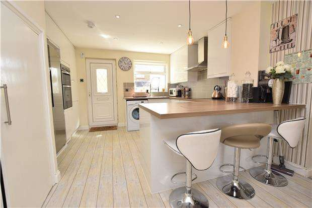 3 Bedrooms End Of Terrace House for sale in Bickford Close, Barrs Court, BS30 8SG