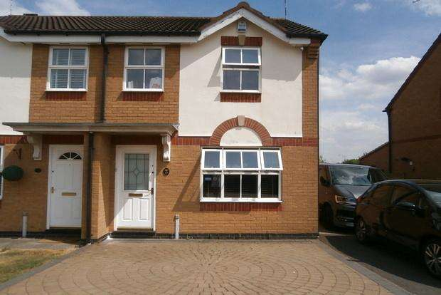 3 Bedrooms Semi Detached House for sale in Tristram Close, Leicester Forest East, Leicester, LE3