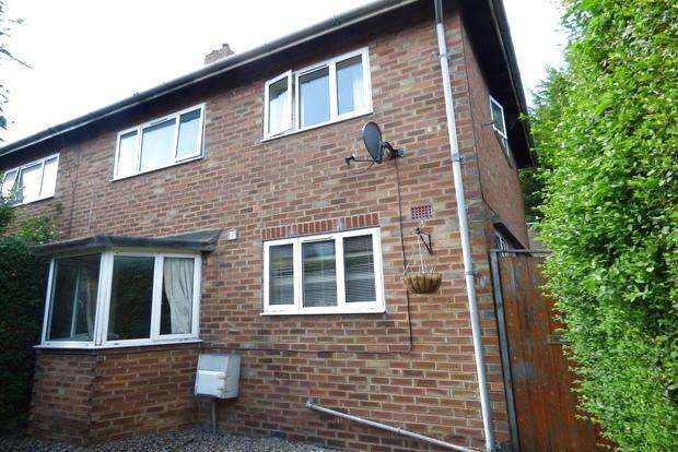 2 Bedrooms Semi Detached House for sale in Crown Walk, Louth, LN11