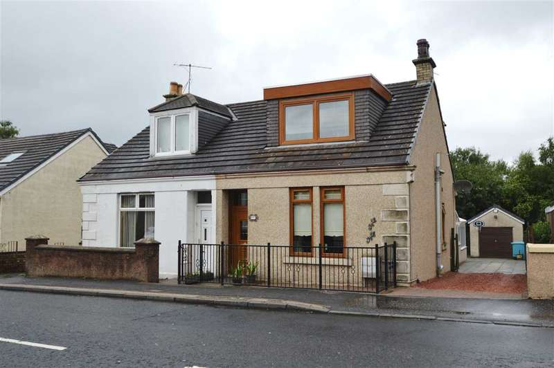 2 Bedrooms Semi Detached House for sale in Cambusnethan Street, Wishaw