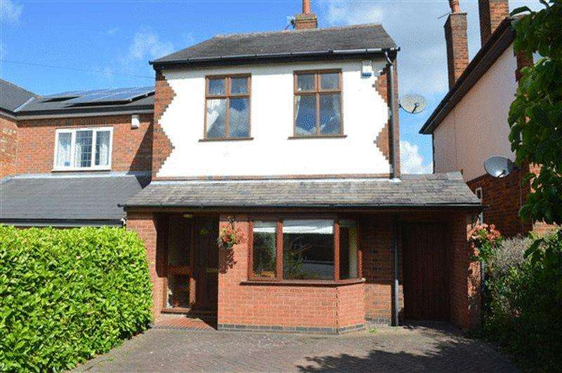 3 Bedrooms Detached House for sale in Sketchley Road, Burbage