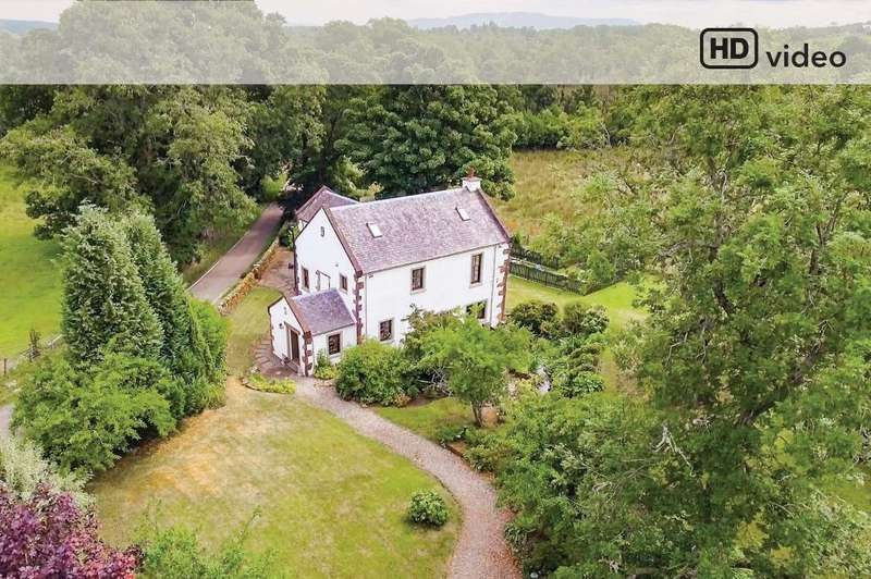 3 Bedrooms Detached House for sale in The Aber Mill, Gartocharn, West Dunbartonshire, G83 8NQ