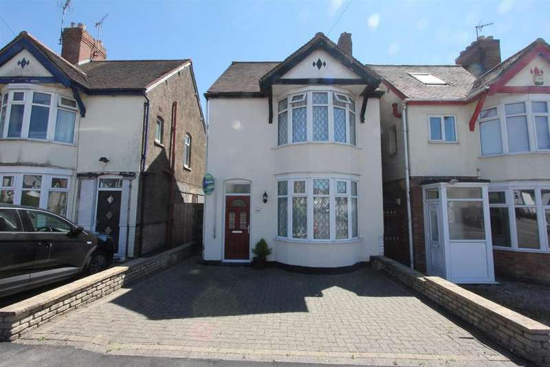 3 Bedrooms Detached House for sale in Strathmore Road, Hinckley